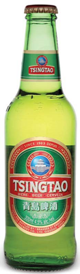 Not Represented Tsingtao (China) 1980ml