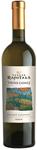 Philippe Dandurand Wines Rapitala Vigna Casalj Alcamo DOC 750ml