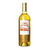 Authentic Wine & Spirits Essensia Orange Muscat Quady 375ml