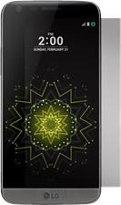 Gadget Guard LG G5 Black Ice Screen Protector