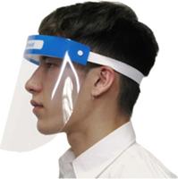 BMG INTCO Face Shield