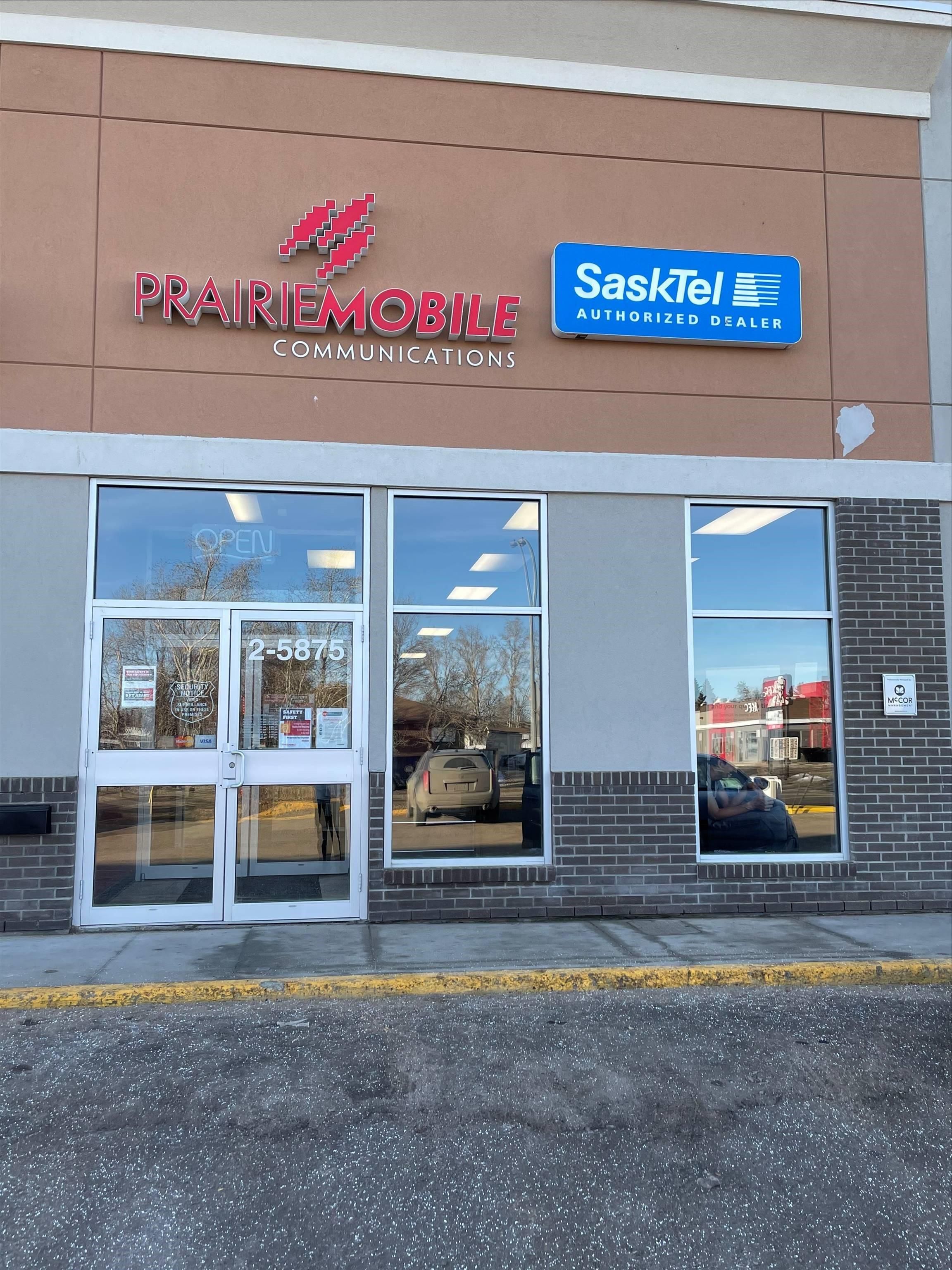 Regina - Rochdale Blvd Store Image