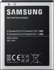 Samsung Galaxy S4 Standard Battery (SECA)