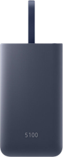 Samsung Fast Charge Portable Battery Pack 5100 mAH