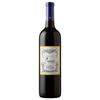 Corby Spirit & Wine Cupcake Cabernet Sauvignon 750ml