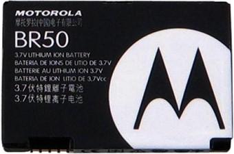 Motorola Li-ion Battery