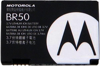 Motorola Li-ion Battery