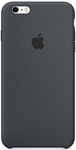 Apple iPhone 6/6s Plus Silicone Case