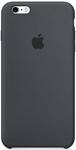 Apple iPhone 6/6s Plus Silicone Case